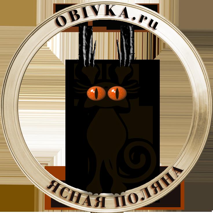 Логотип для сайта OBIVKA.RU фото f_7345c156323a82e8.png