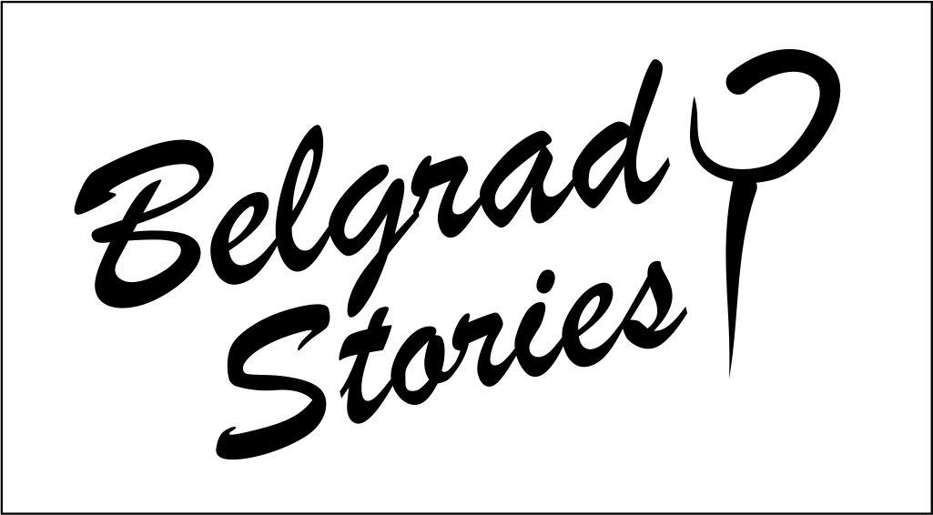 Логотип для агентства городских туров в Белграде фото f_94858933983213c2.jpg