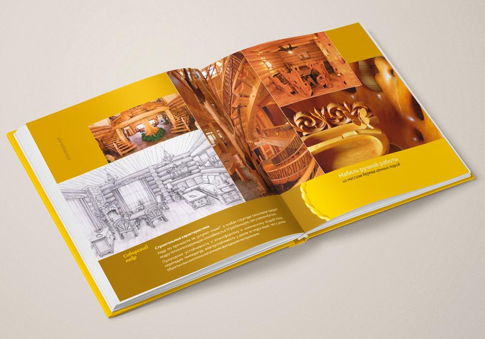 Square Booklet ч.1