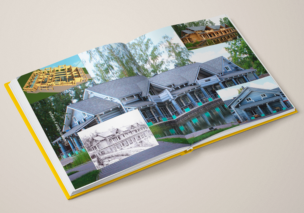 Square Booklet ч.2