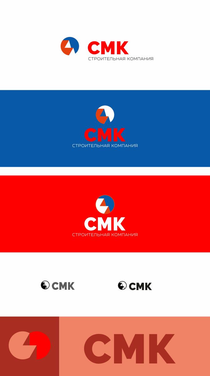 Разработка логотипа компании фото f_0875de36bd21fa33.png