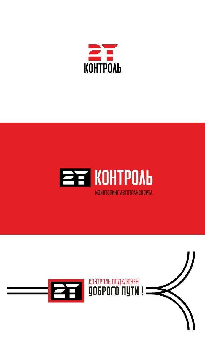 Разработать логотип фото f_1835e1afc53431e7.png