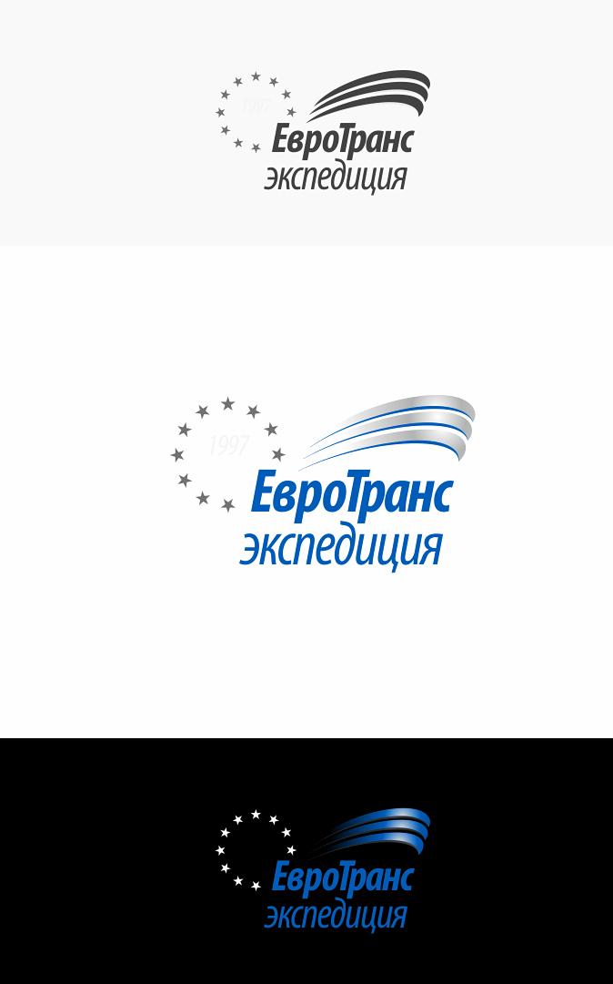 Предложите эволюцию логотипа экспедиторской компании  фото f_22358f4944e03dc9.png