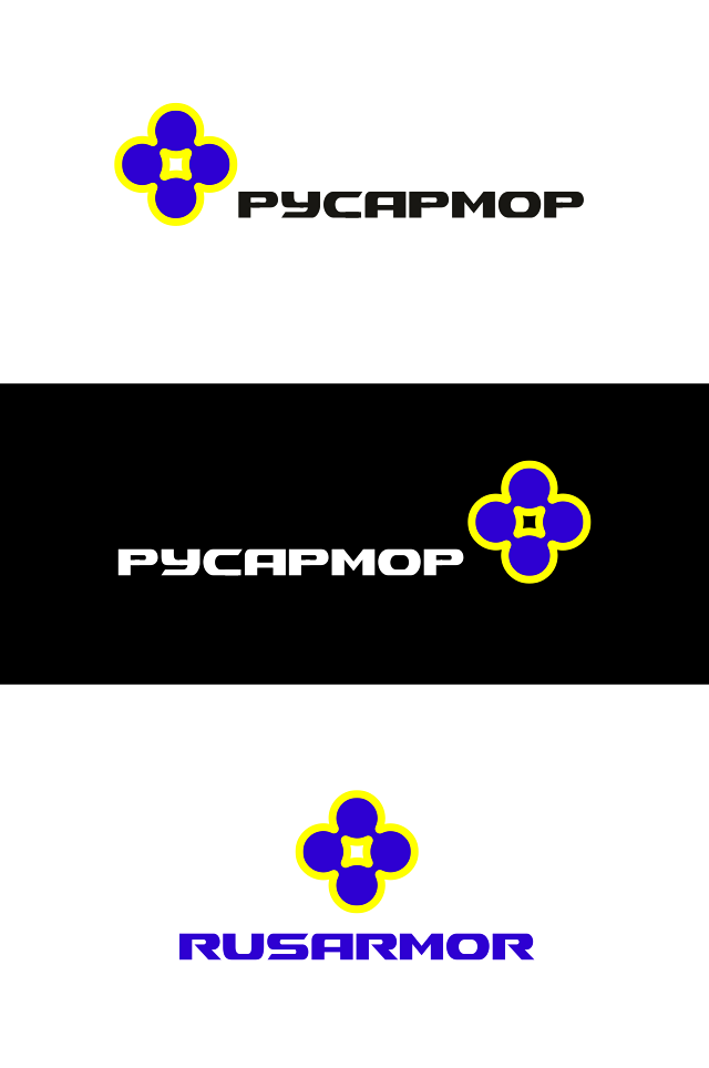 Разработка логотипа технологического стартапа РУСАРМОР фото f_3465a081b782957b.png