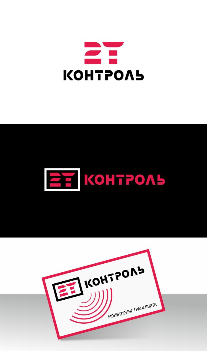 Разработать логотип фото f_3835e1b03f3bb4b0.png