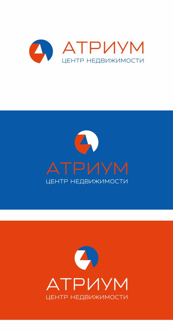 Редизайн / модернизация логотипа Центра недвижимости фото f_4365bc8632b050b5.png