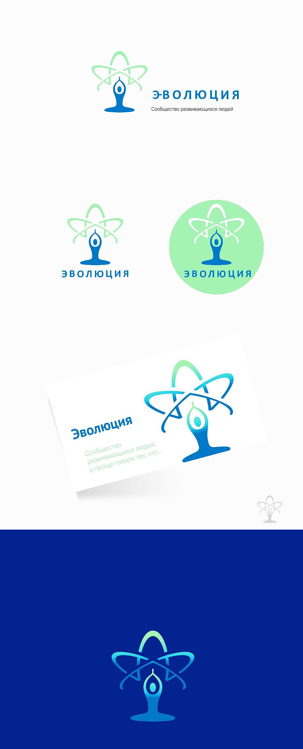 Разработать логотип для Онлайн-школы и сообщества фото f_6985bc961736f6fb.png