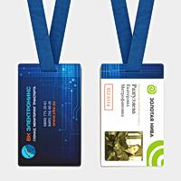Дизайн RFID карты
