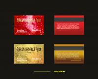 Vip-card's (Red + Gold)