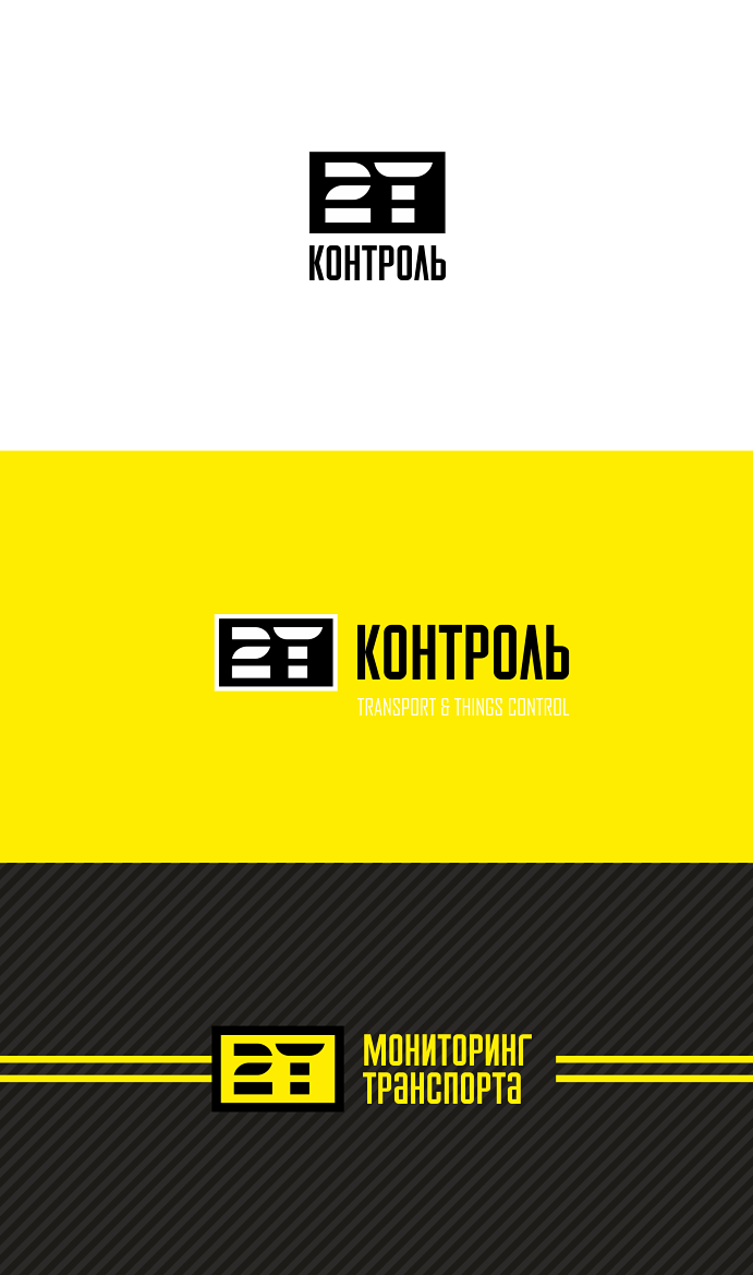 Разработать логотип фото f_8045e1ac780044ed.png