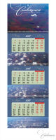 Календарь Славянка