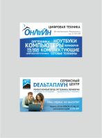 Промо (визитка/флаер/баннер)