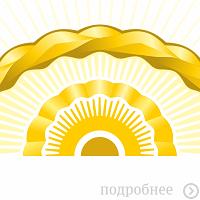 Кедр-Арт