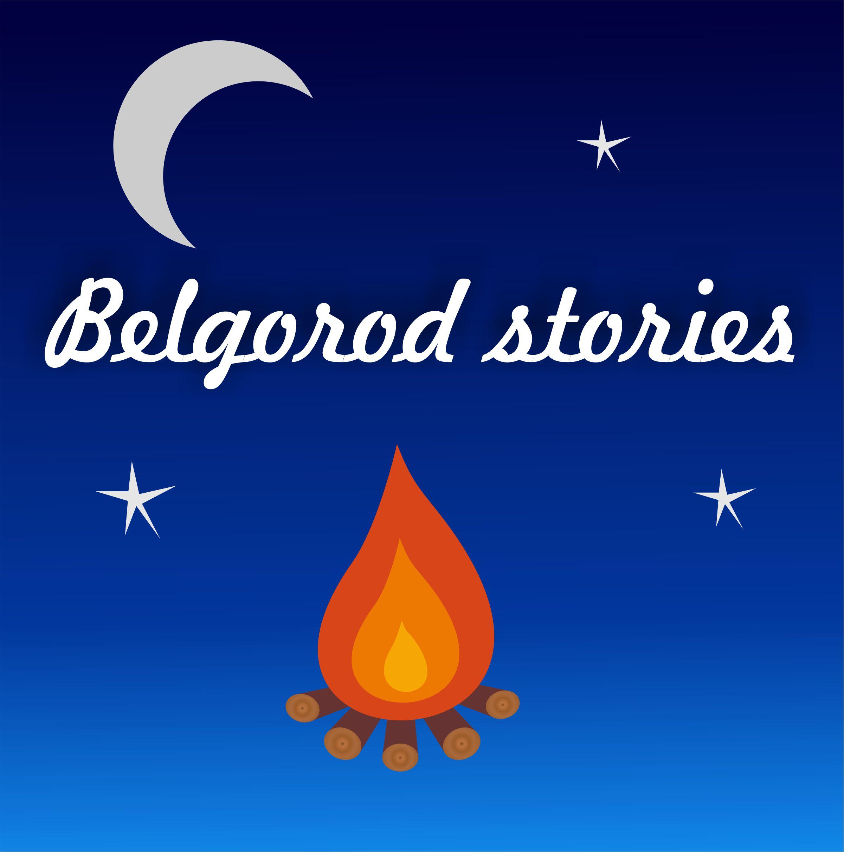 Логотип для агентства городских туров в Белграде фото f_9835898c1eeabbec.jpg