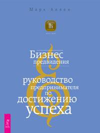 EN-RU перевод книги