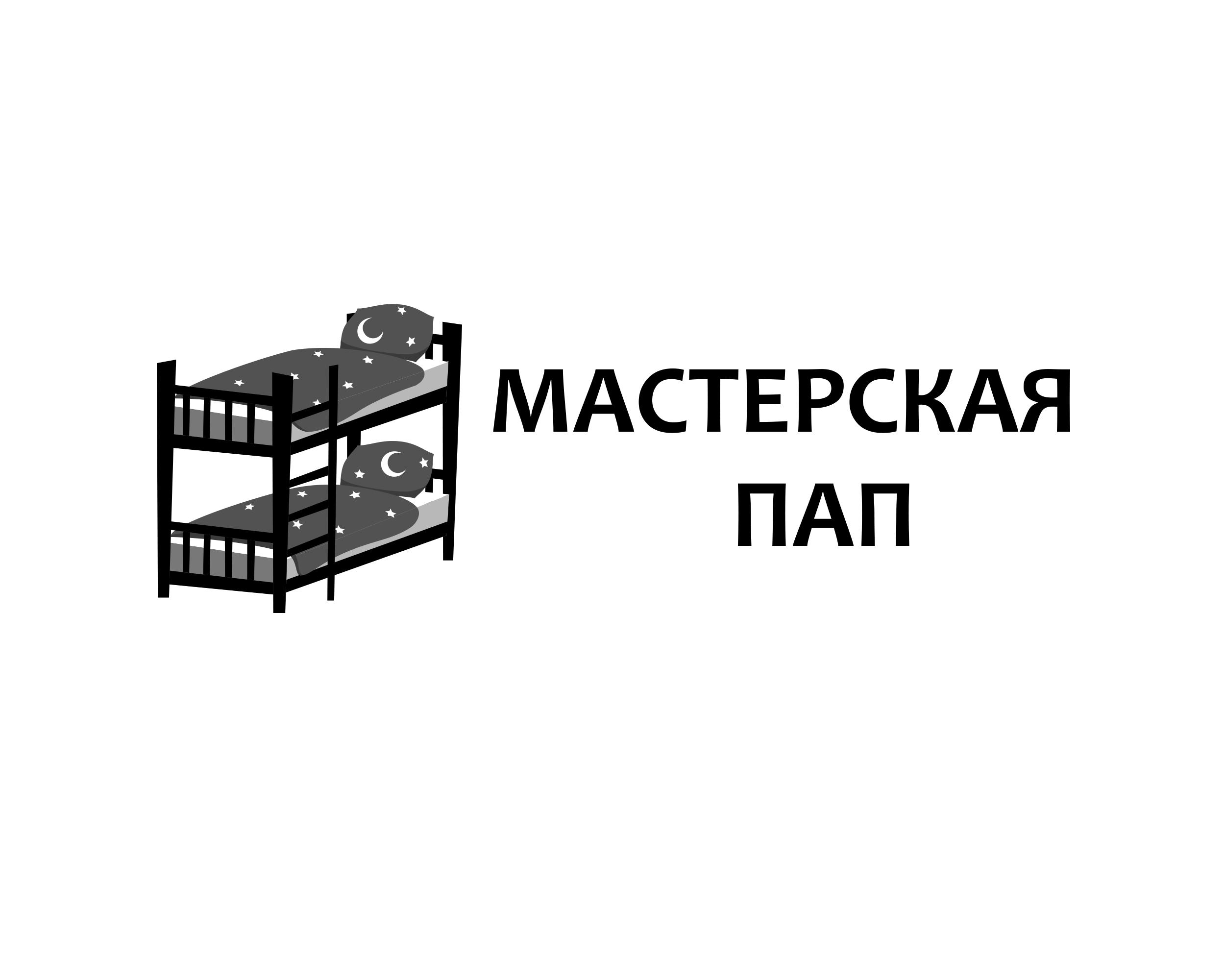 Разработка логотипа  фото f_3055aa25330cdf52.png
