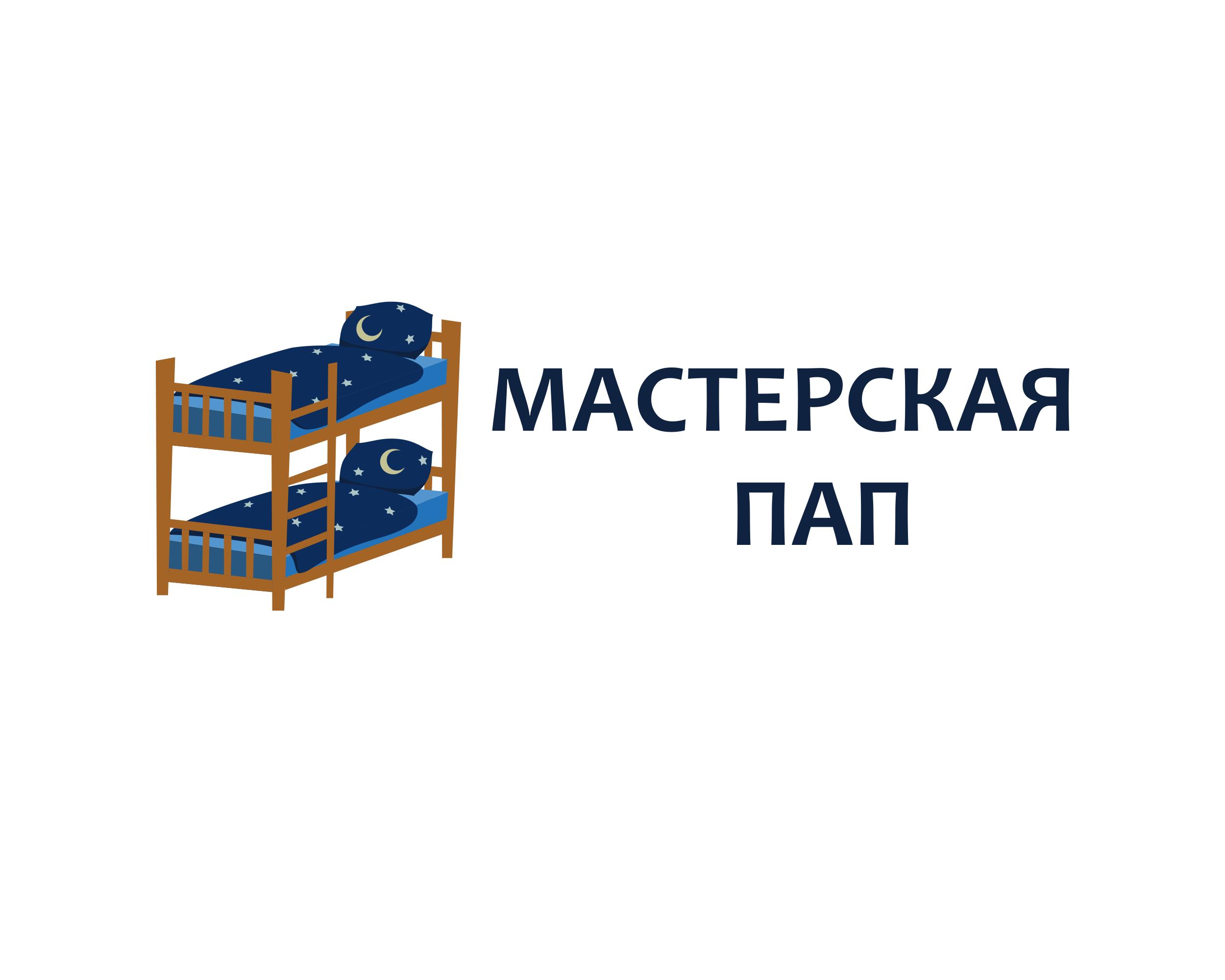 Разработка логотипа  фото f_4785aa2532abae62.png