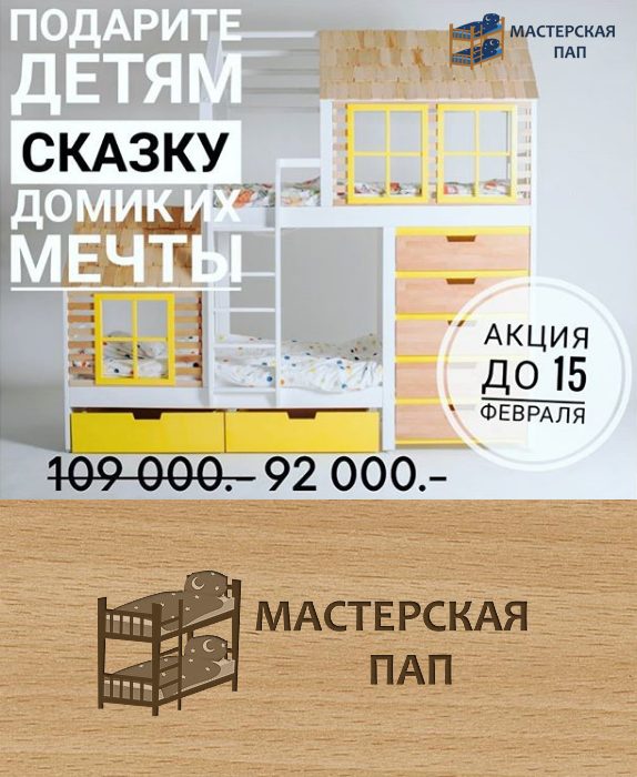 Разработка логотипа  фото f_8015aa253440d4a5.png