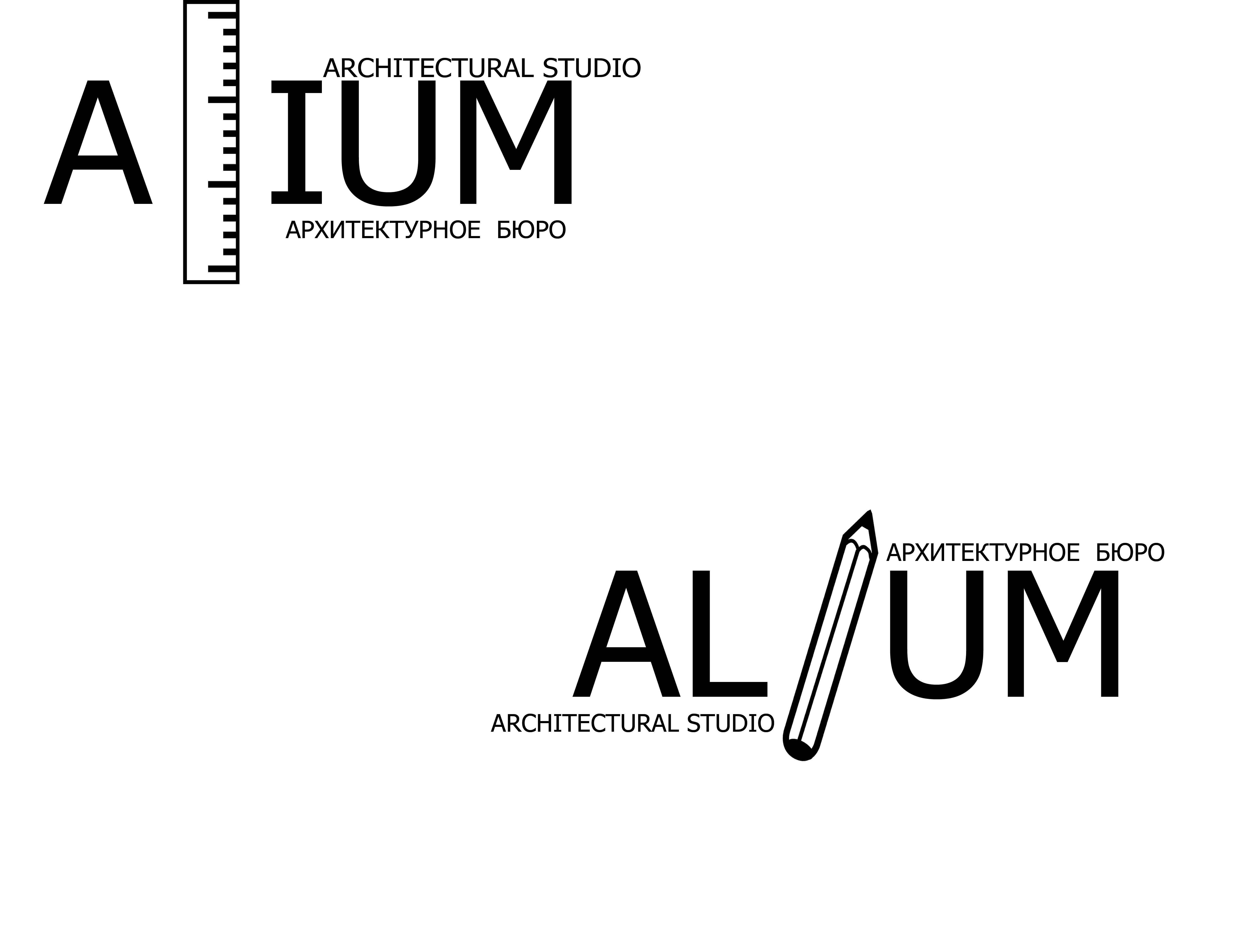 Логотип для дизайн студии фото f_57459df70ff2146f.jpg