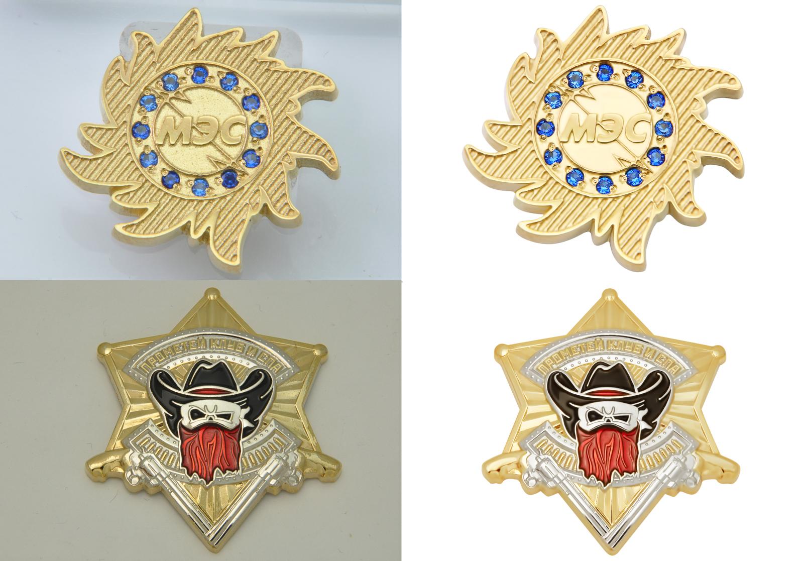 Ретушь медалей, значков, сувениров