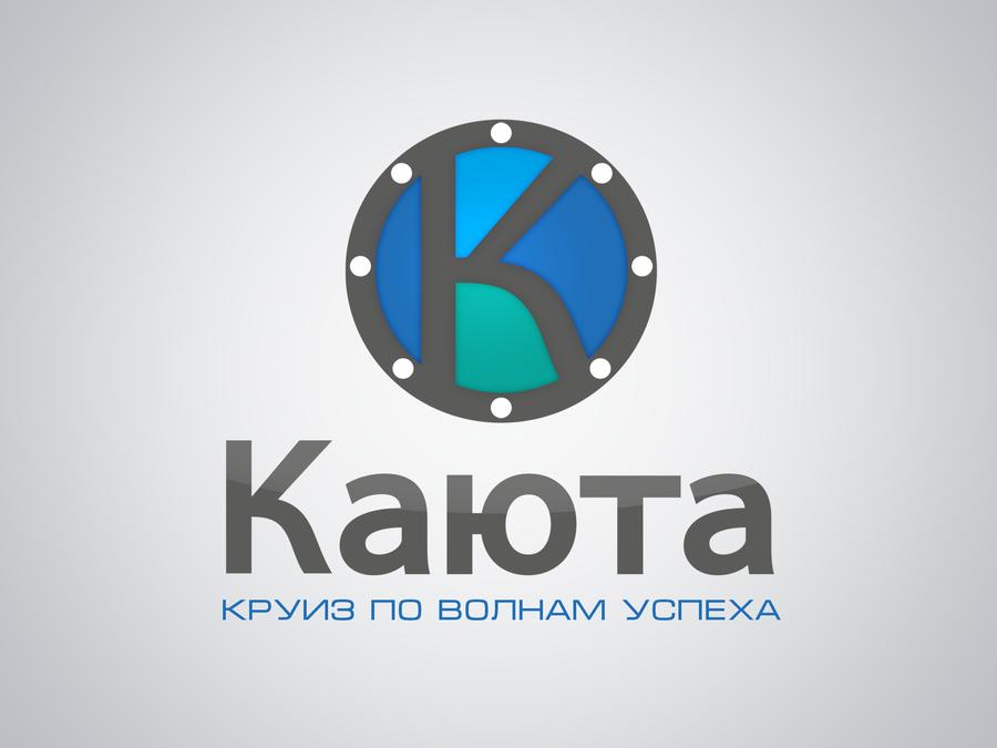 Разработать логотип для тренинговой компании фото f_04452b0360d0dc69.png