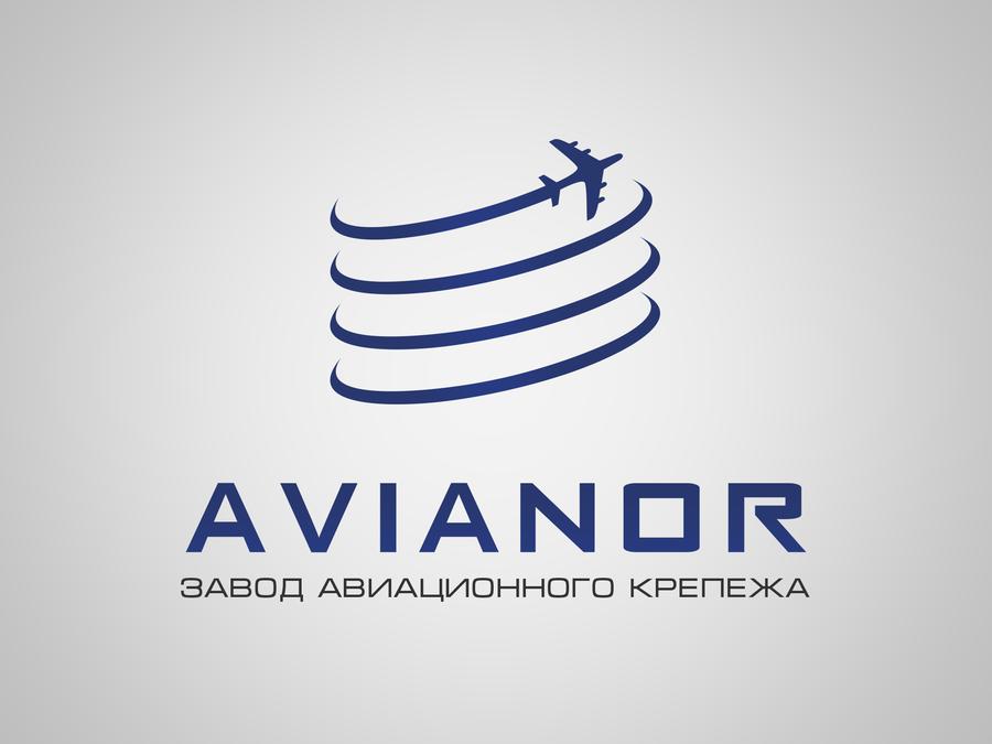 Нужен логотип и фирменный стиль для завода фото f_23352934a35d7fea.png