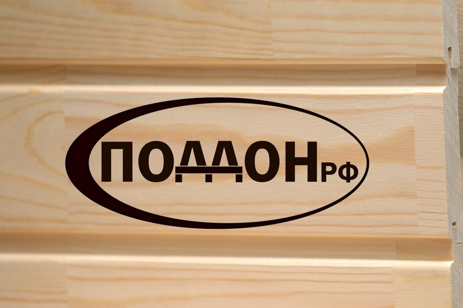 Необходимо создать логотип фото f_2485270ebdc8c89d.png