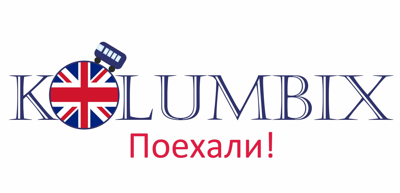 Создание логотипа для туристической фирмы Kolumbix фото f_4fb4ce55181cb.jpg