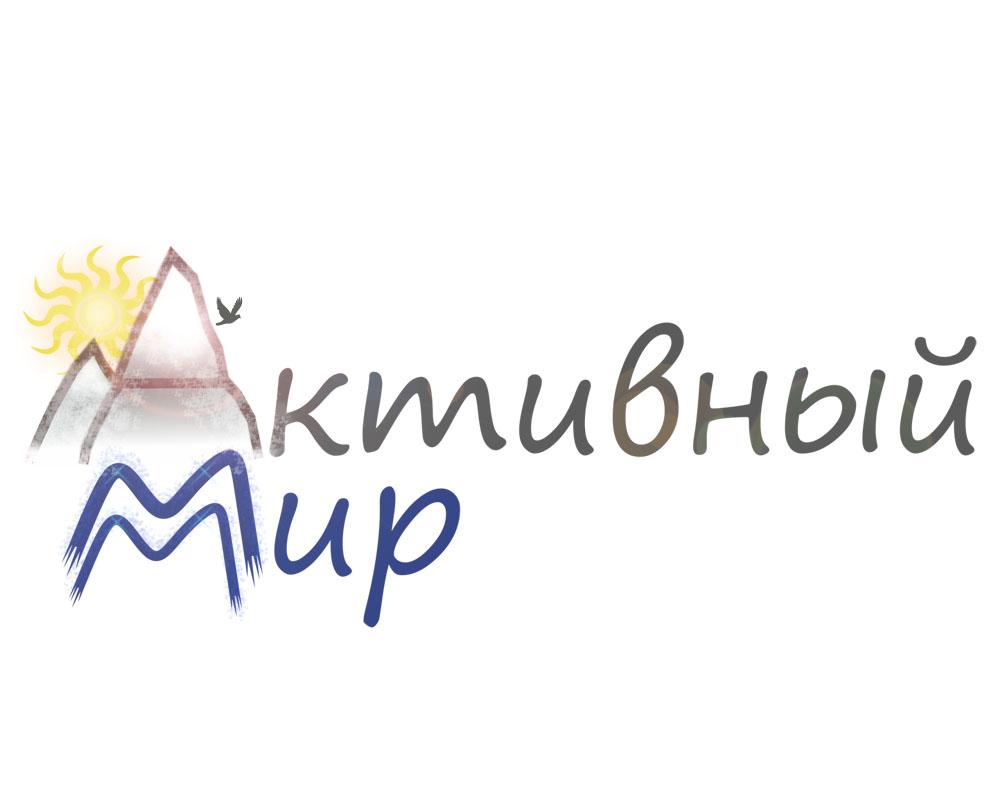 Логотип для группы в контакте фото f_4fbcbd7ed82a8.jpg