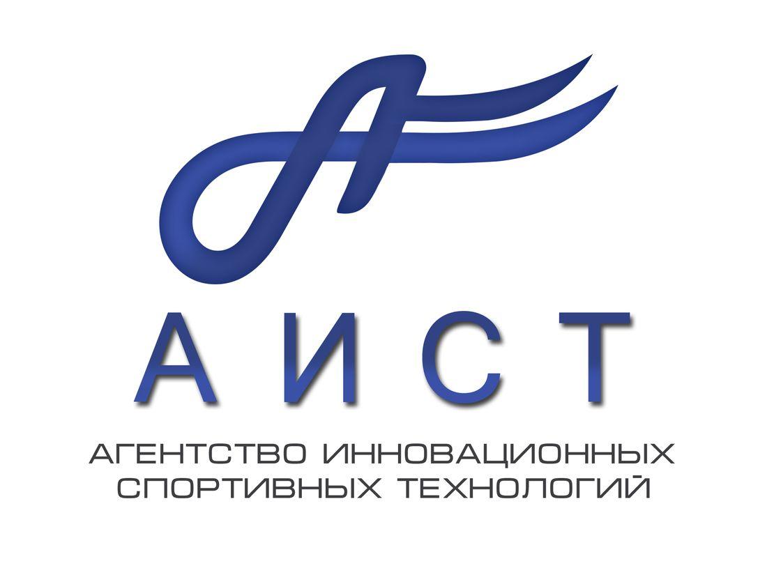 Лого и фирменный стиль (бланк, визитка) фото f_8395185e43eaa38b.jpg