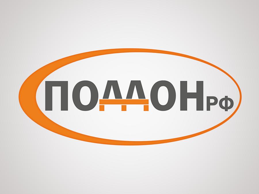 Необходимо создать логотип фото f_8715270e87333c20.png