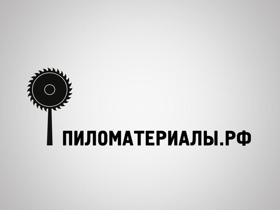 """Создание логотипа и фирменного стиля """"Пиломатериалы.РФ"""" фото f_9265310749765b45.png"""