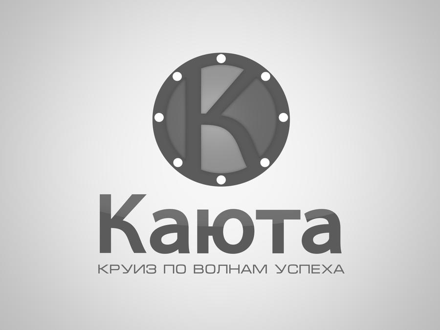Разработать логотип для тренинговой компании фото f_95552b036a2b71f3.png