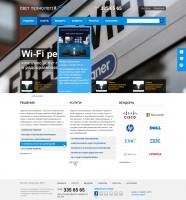 Корпоративный сайт молодой и развивающейся компании. HTML, JS, LESS, grunt.js, jquery, MODX.