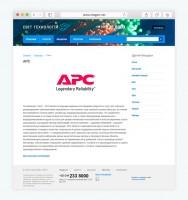 Корпоративный сайт(Андрей)