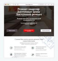 Строительный магазин(Антон)