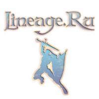 Linege II