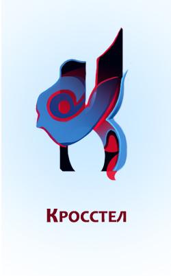 Логотип для компании оператора связи фото f_4edd5cbf579c4.jpg