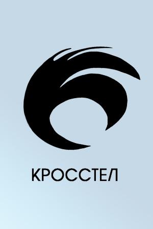 Логотип для компании оператора связи фото f_4ef111c958f84.jpg