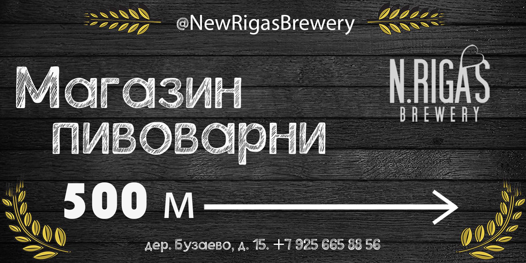 Дизайн билборда 6*3 фото f_3775ee0e59f384d8.png