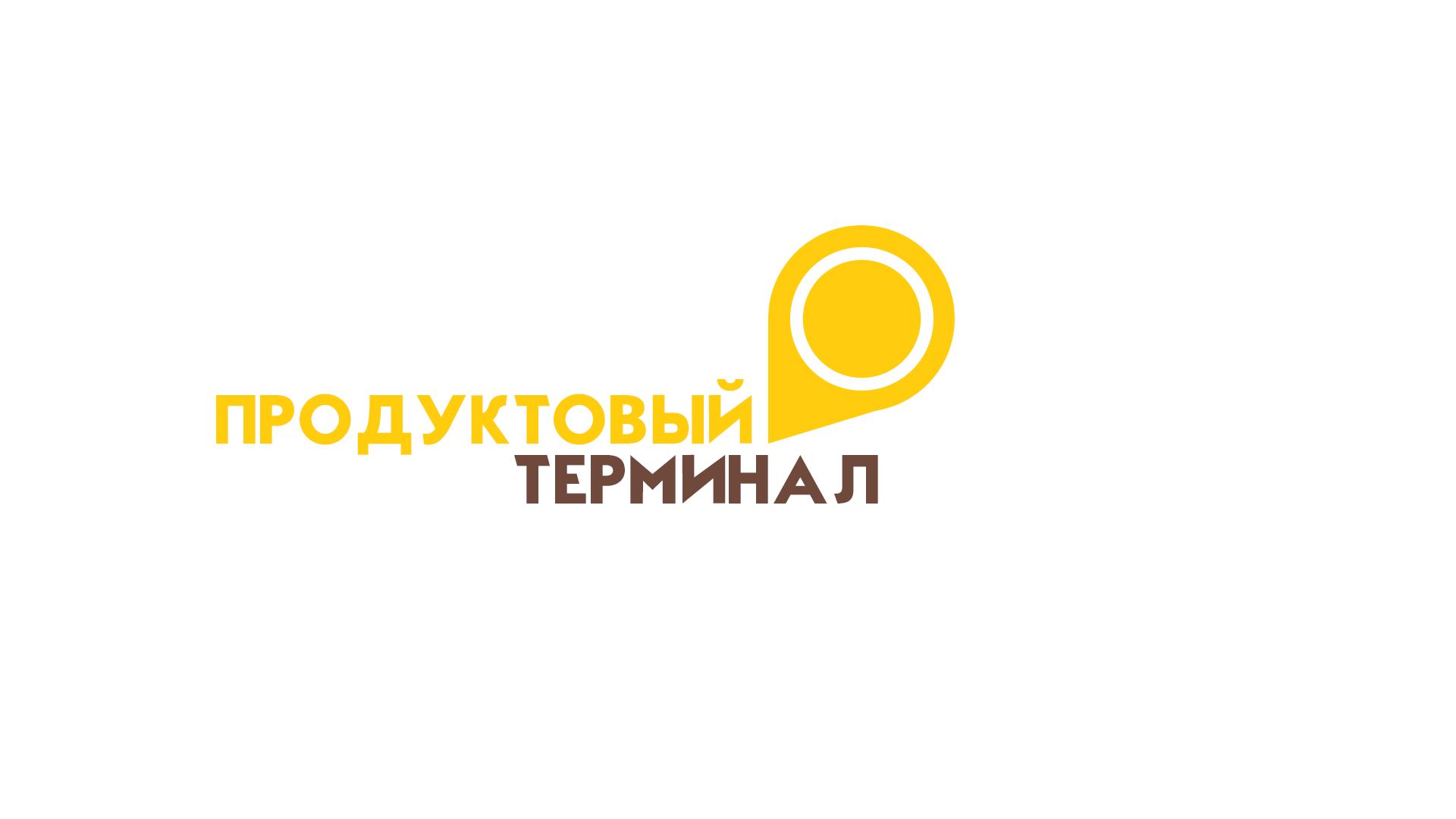 Логотип для сети продуктовых магазинов фото f_35756fec877abbd1.png