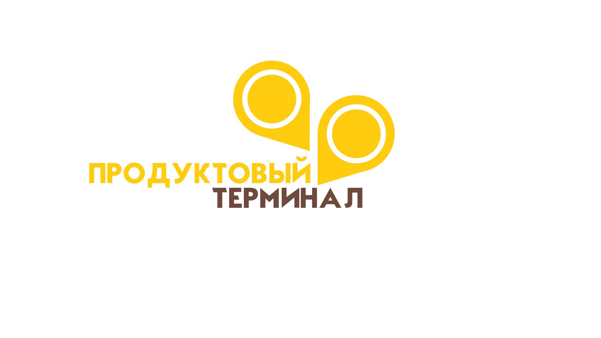 Логотип для сети продуктовых магазинов фото f_58656fec86e5cb7b.png