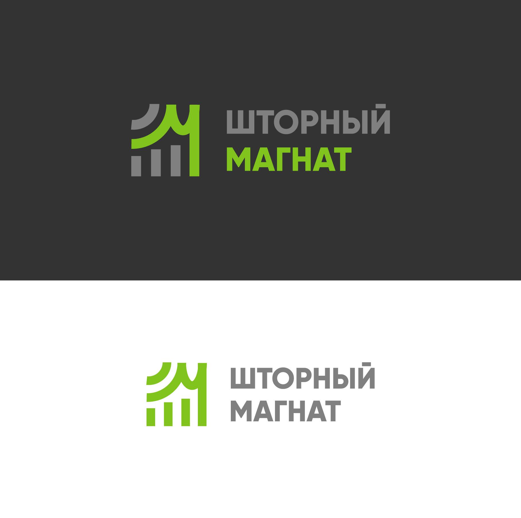 Логотип и фирменный стиль для магазина тканей. фото f_3325cd99fec9a892.jpg