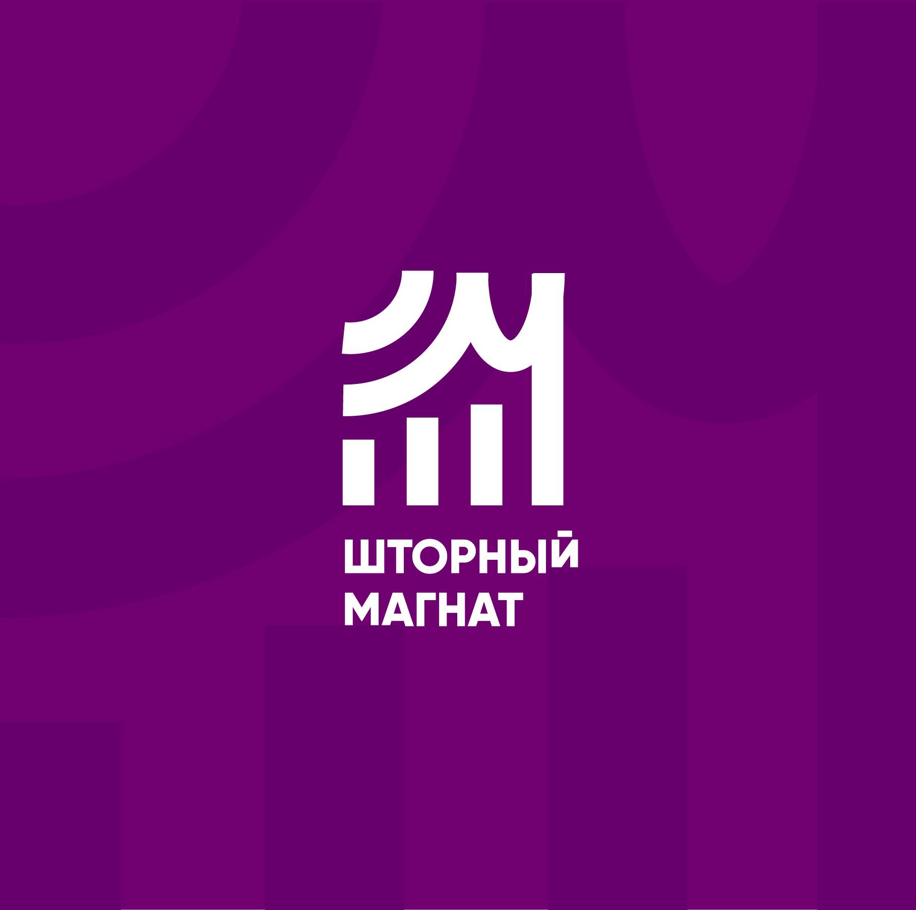 Логотип и фирменный стиль для магазина тканей. фото f_3465cd99fe807c7c.jpg