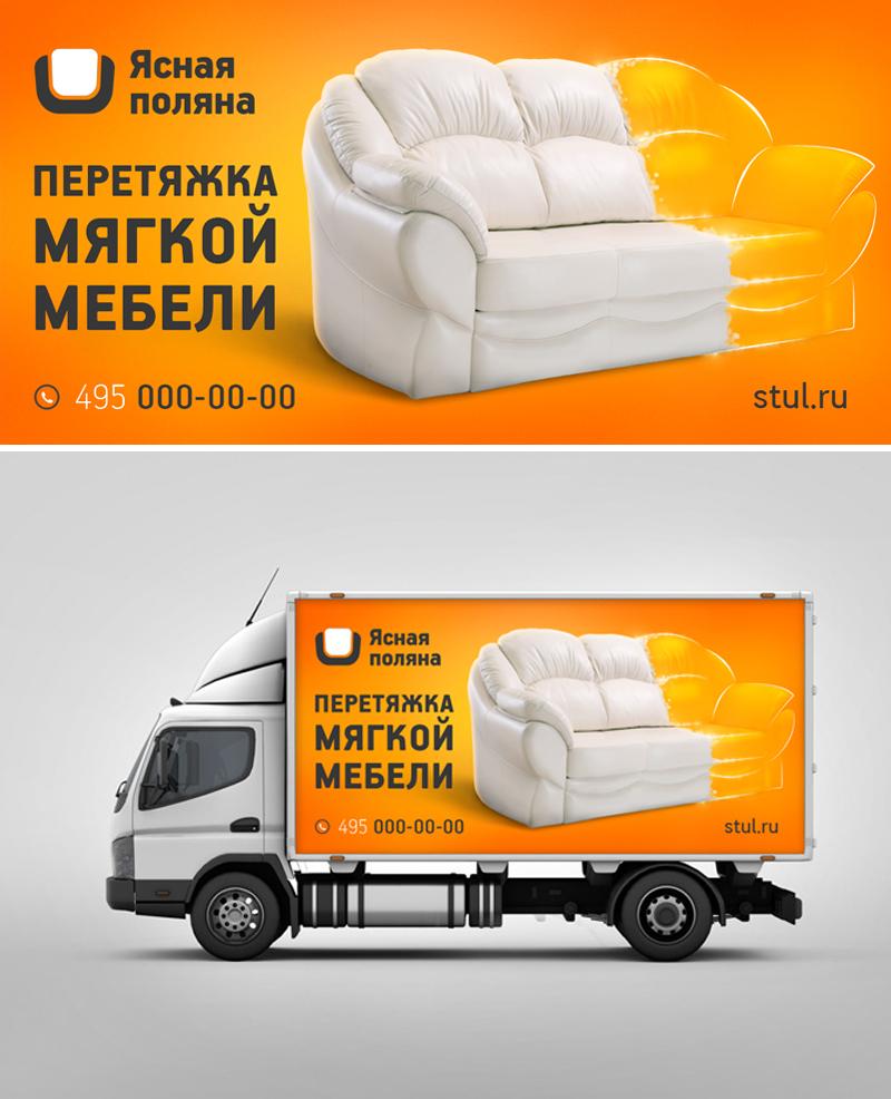 логотип и дизайн для билборда фото f_26154a0eada0fa0a.jpg