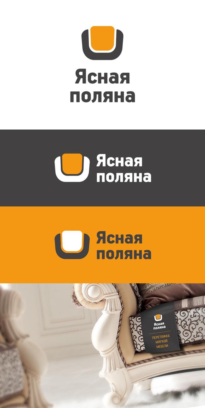 логотип и дизайн для билборда фото f_80454a0ead455779.jpg