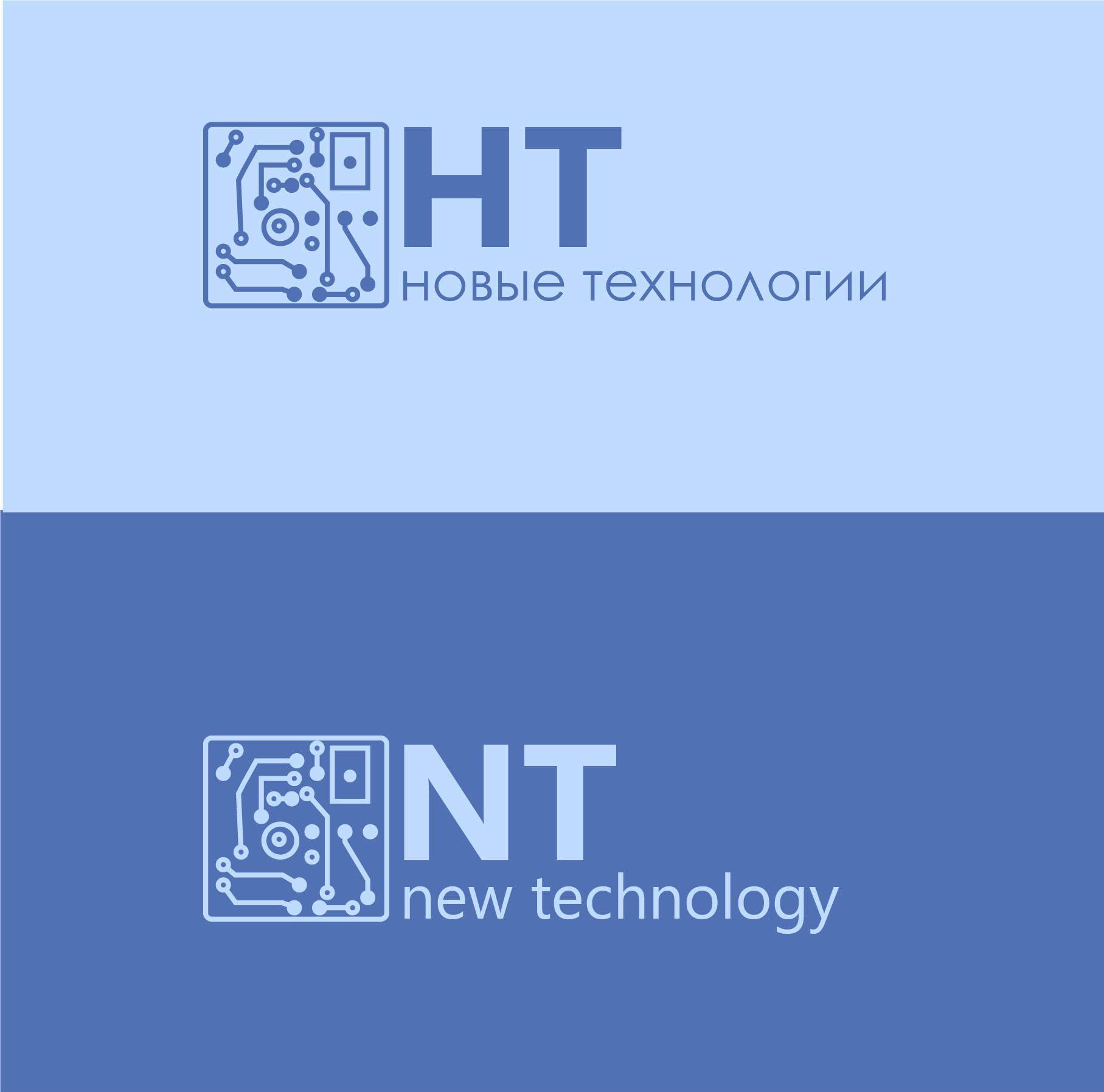 Разработка логотипа и фирменного стиля фото f_6395e732b2d18914.jpg
