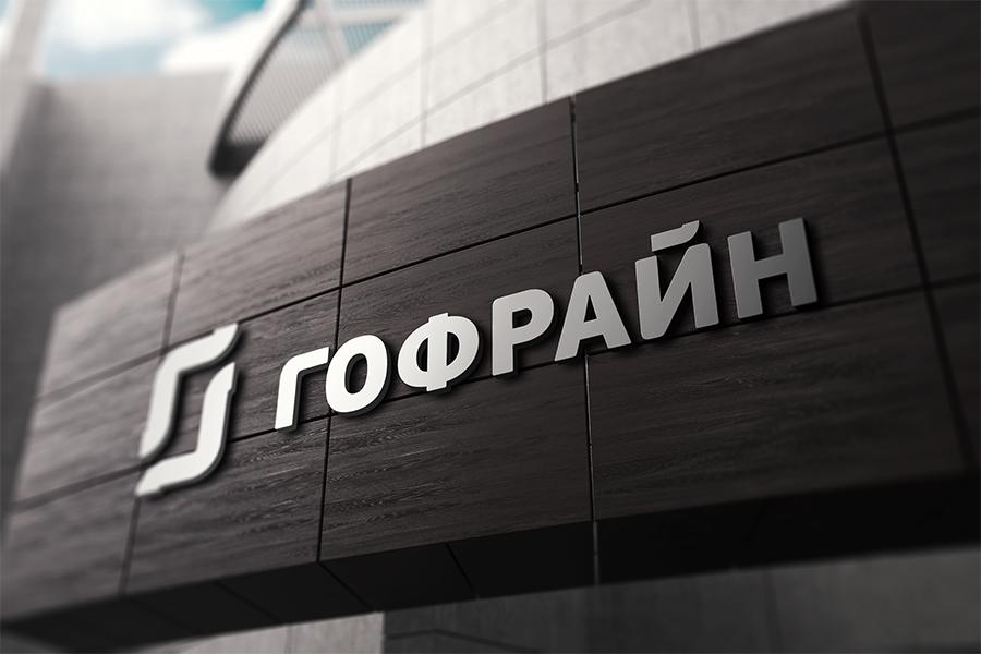 Логотип для компании по реализации упаковки из гофрокартона фото f_3235cdb8c6734822.jpg