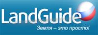 Тестирование сайта landguide.ru