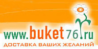 Тестирование сайта buket76.ru
